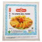 SPRING ROLL PASTRY 7.5""